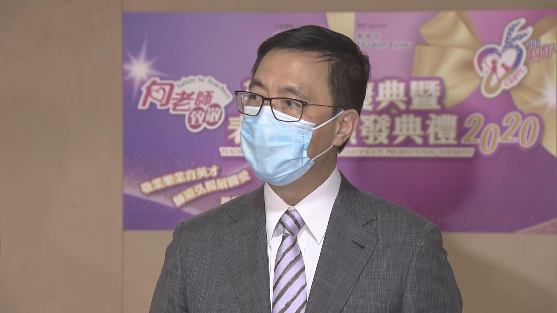 教育局將安排教職員檢測 楊潤雄指是自願性質