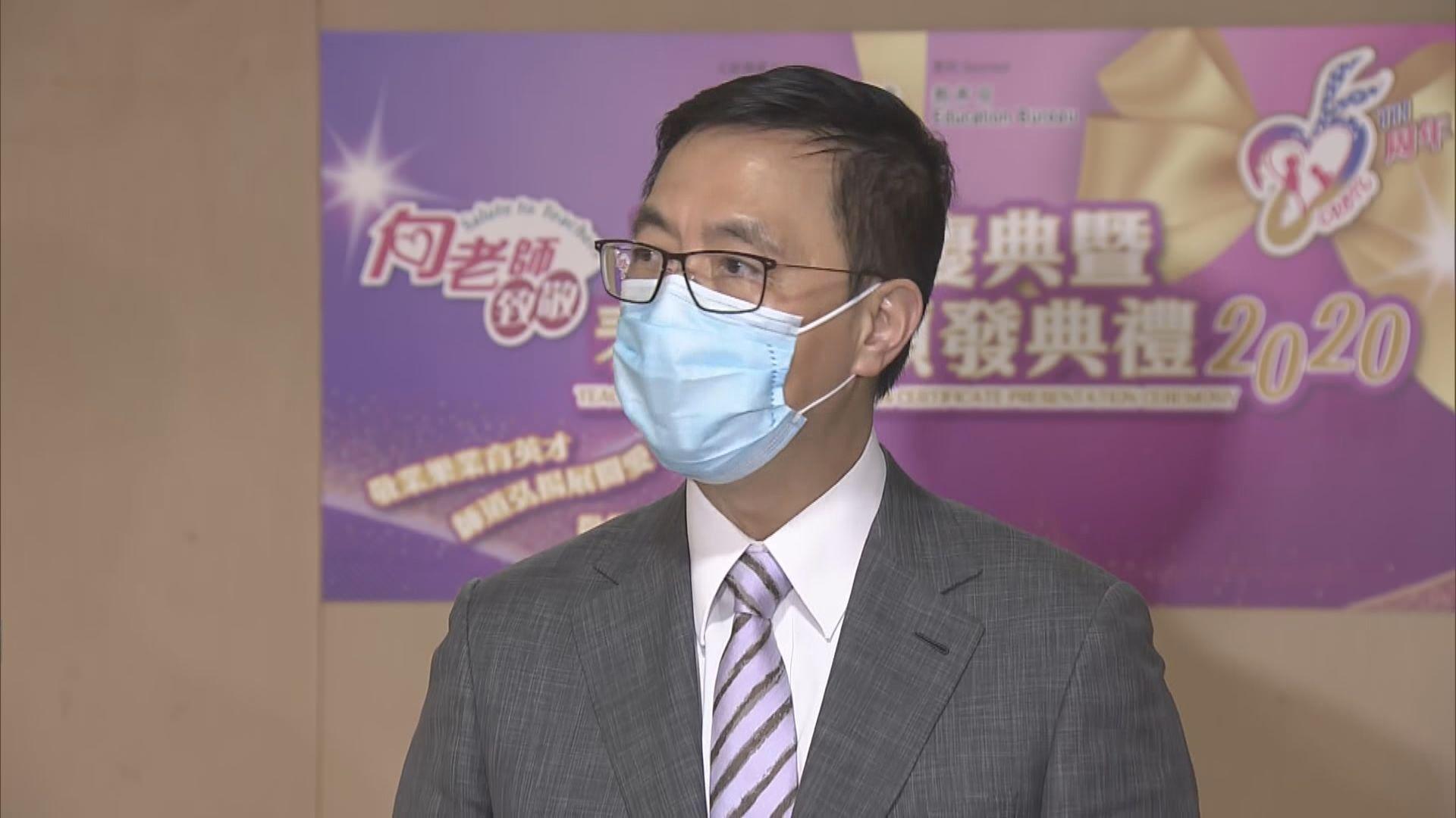 楊潤雄:暫無計劃恢復全日上課安排