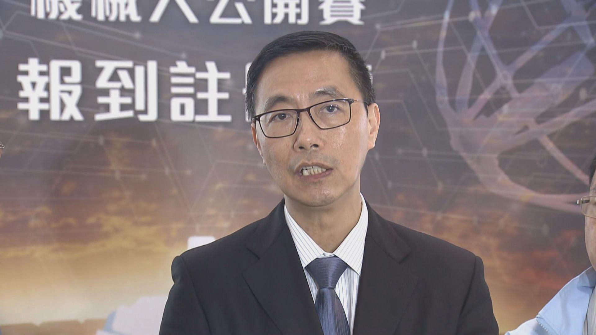 楊潤雄:致函校監校長反對罷課罷教非施壓