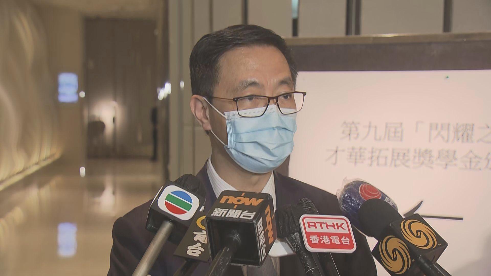 楊潤雄:會按機制處理失當教師投訴 強調程序嚴謹