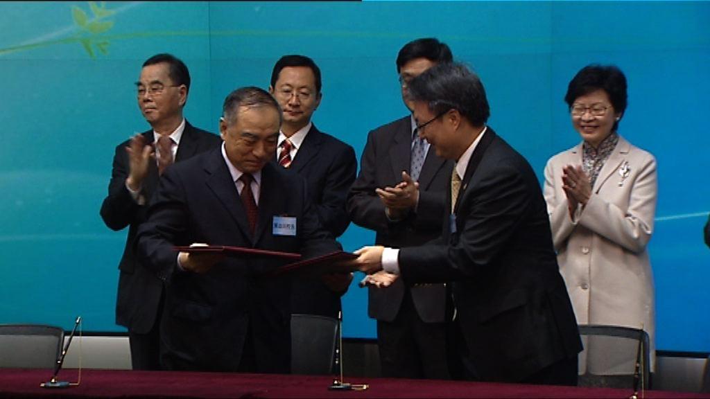 政府試行副學位升讀內地華僑大學