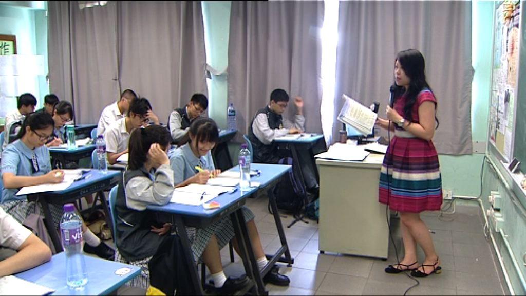 中學校長歡迎政府增加班師比
