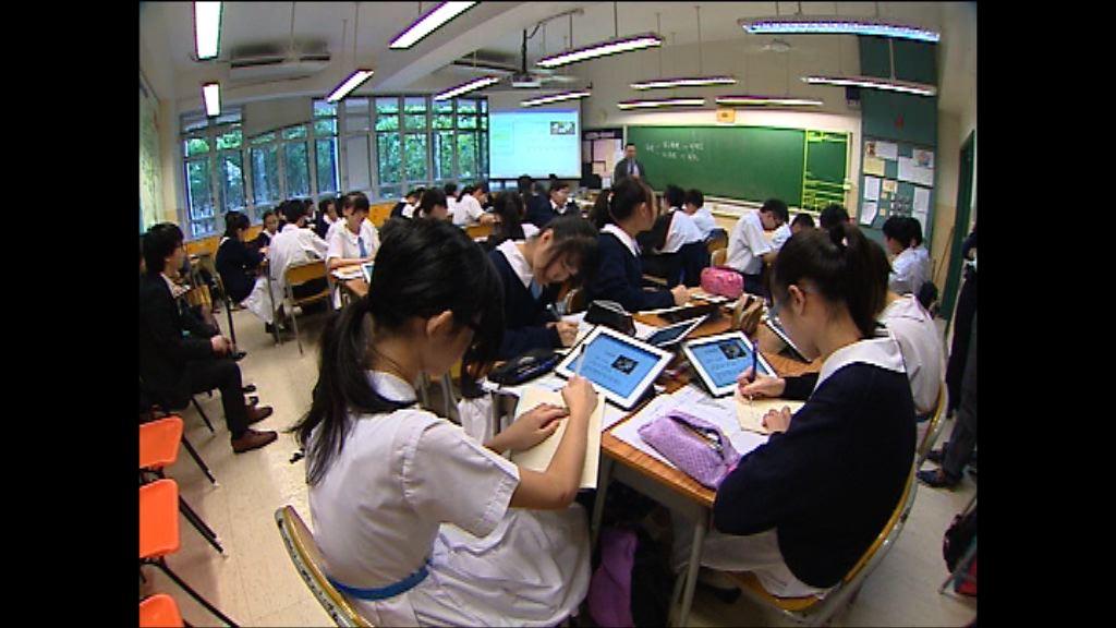 教育局建議初中歷史科加入香港史