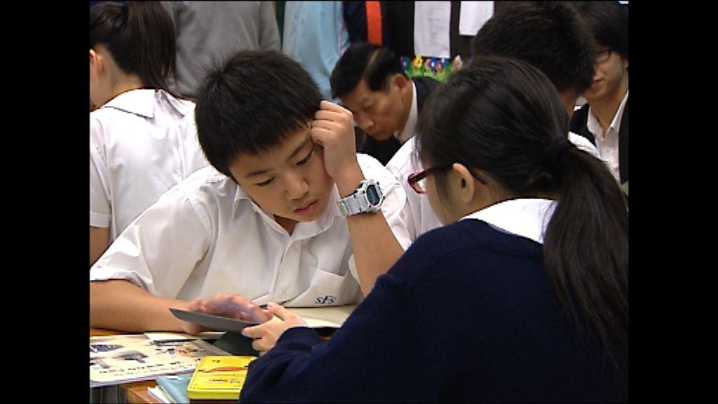 教局擬修訂中史課程 吳克儉指方向性諮詢