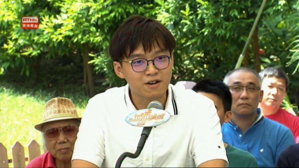 張秀賢:展示橫額不構成鼓吹港獨