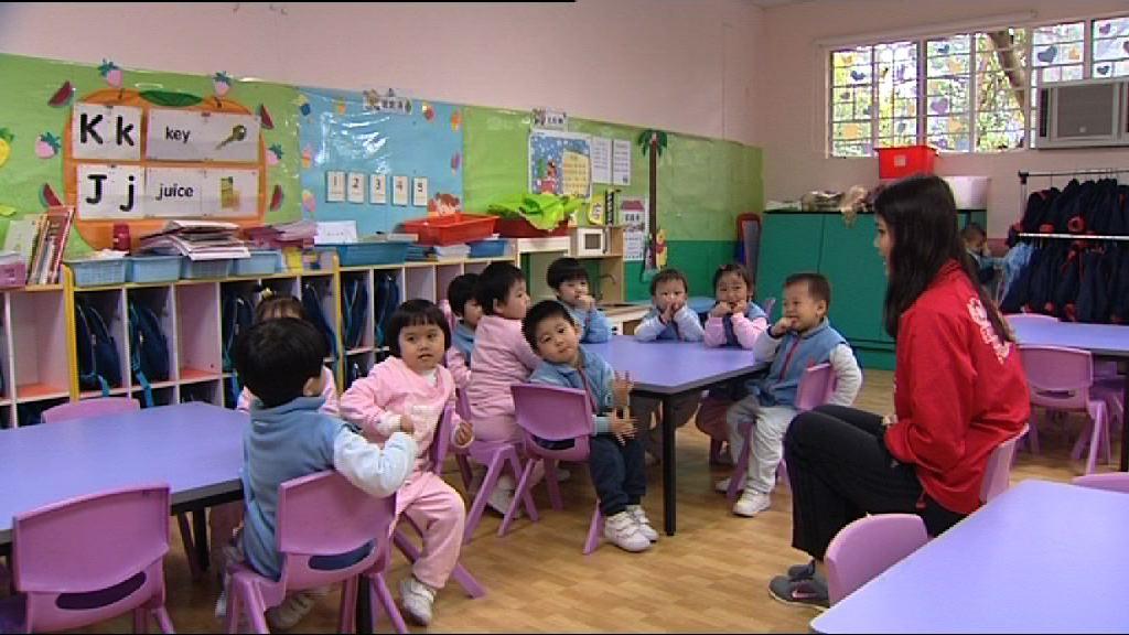 約450所幼稚園半日制課程全免