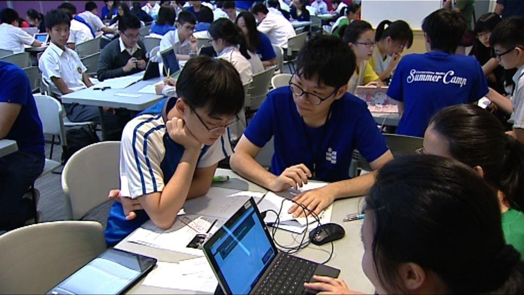 教大首引「基石數學」網上學習平台