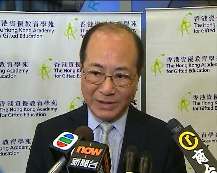 吳克儉:政治不應滲入校園