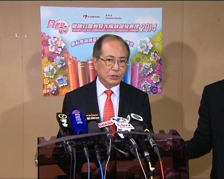 吳克儉:應向學生講罷課的負面影響