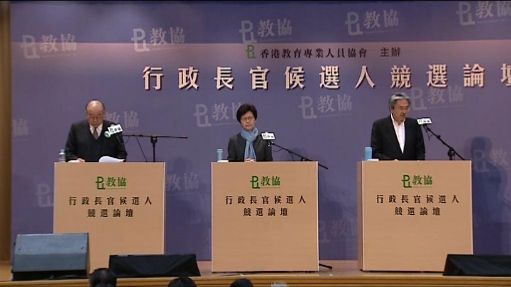 三名候選人均強調要投放教育資源
