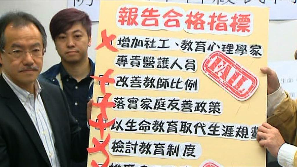 團體要求增社工跟進學生自殺問題