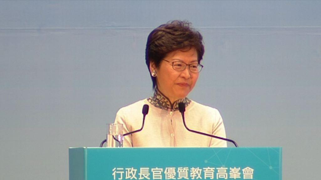 林鄭:小三TSA已取得廣泛共識