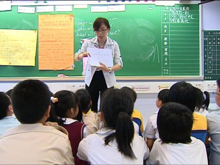 政府將諮詢公開註冊教師資料