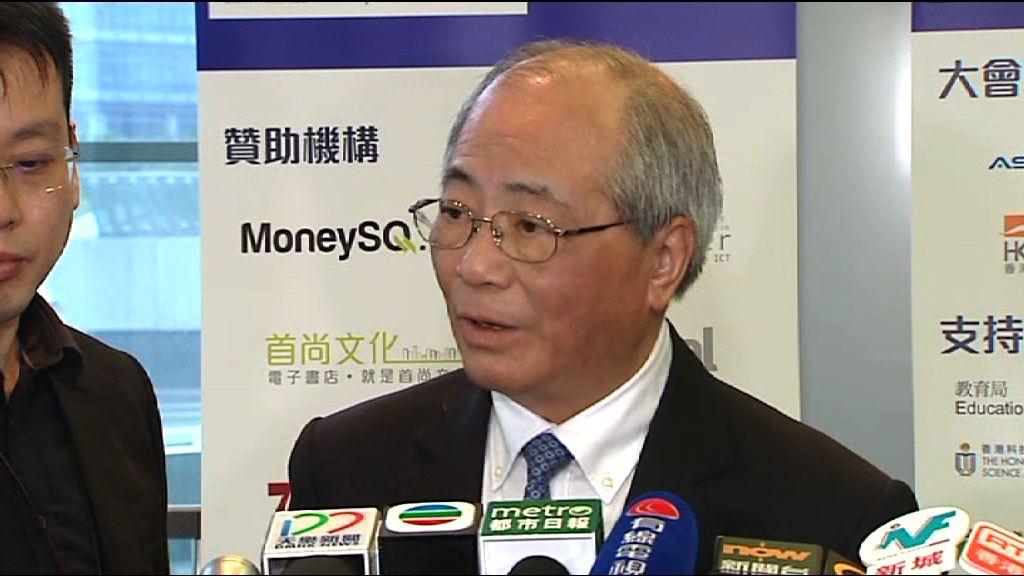 吳克儉:再擱置BCA或有負面影響