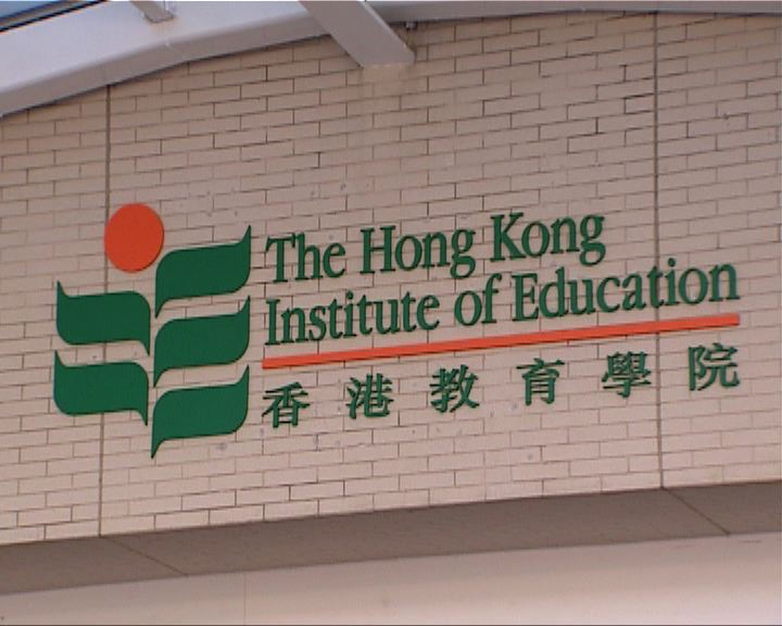 教院向教育局申請正名為大學