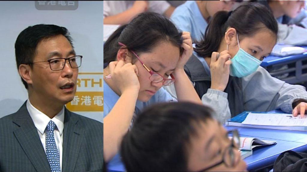 楊潤雄有信心本立法年度通過新增教育撥款
