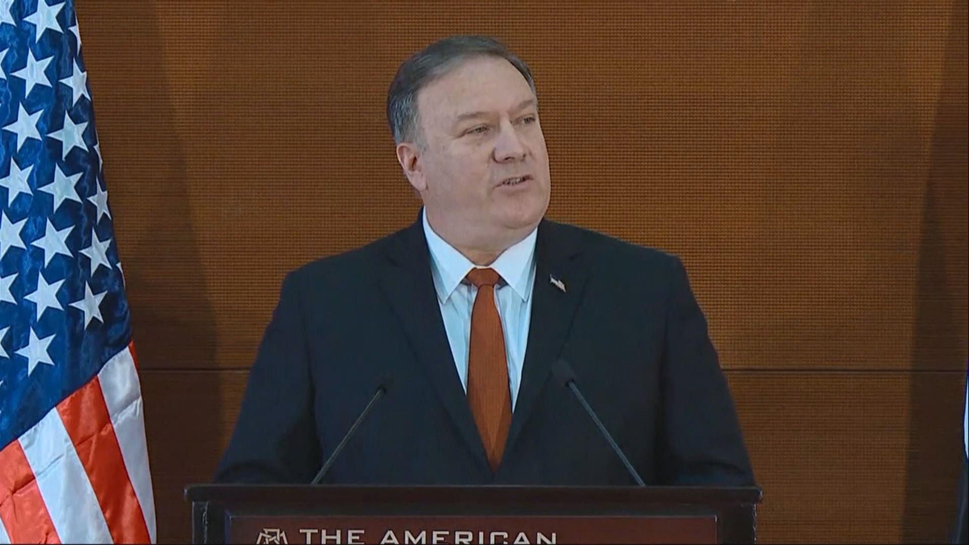 蓬佩奧承諾打擊極端主義及向伊朗施壓