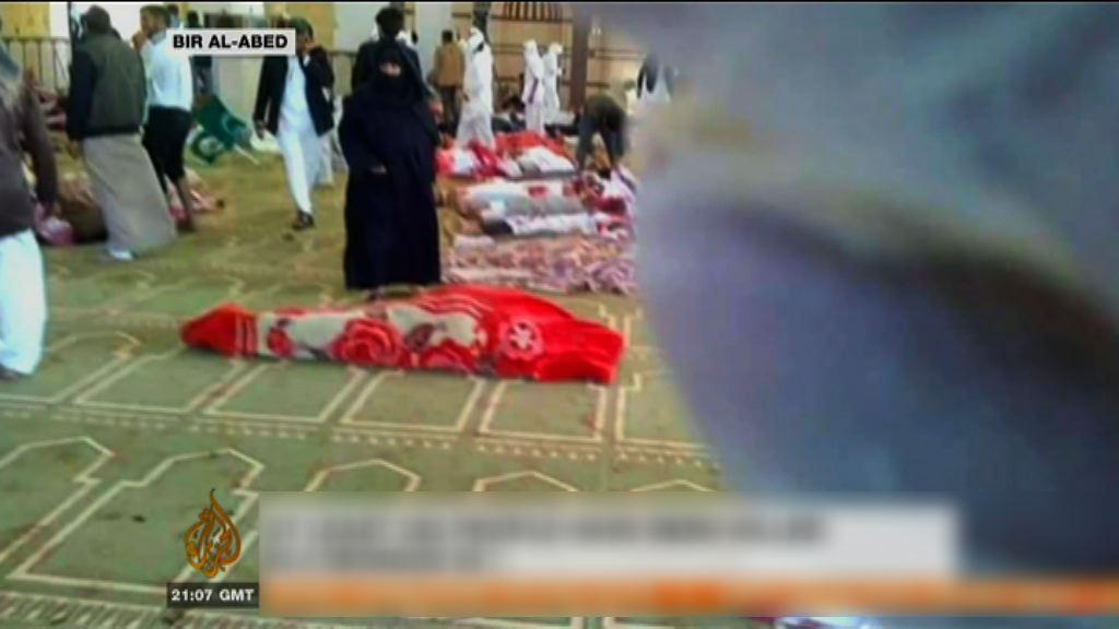 埃及清真寺遇襲逾300死 全國哀悼三天