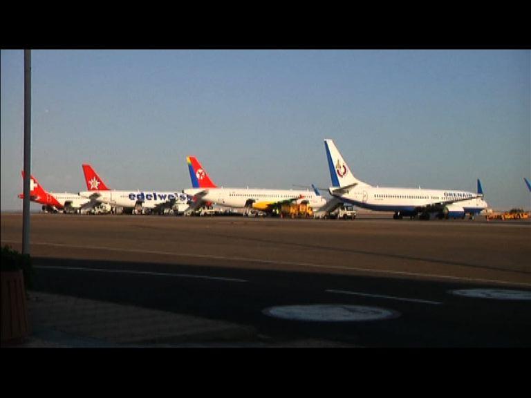 俄羅斯宣布暫停飛往埃及航班