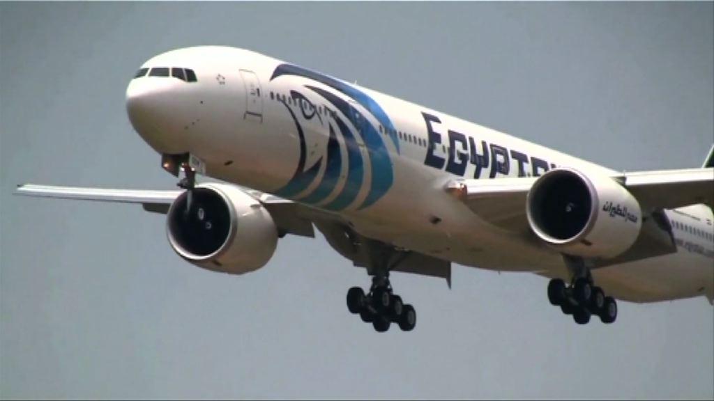 埃及否認客機墜毀前曾大幅轉向