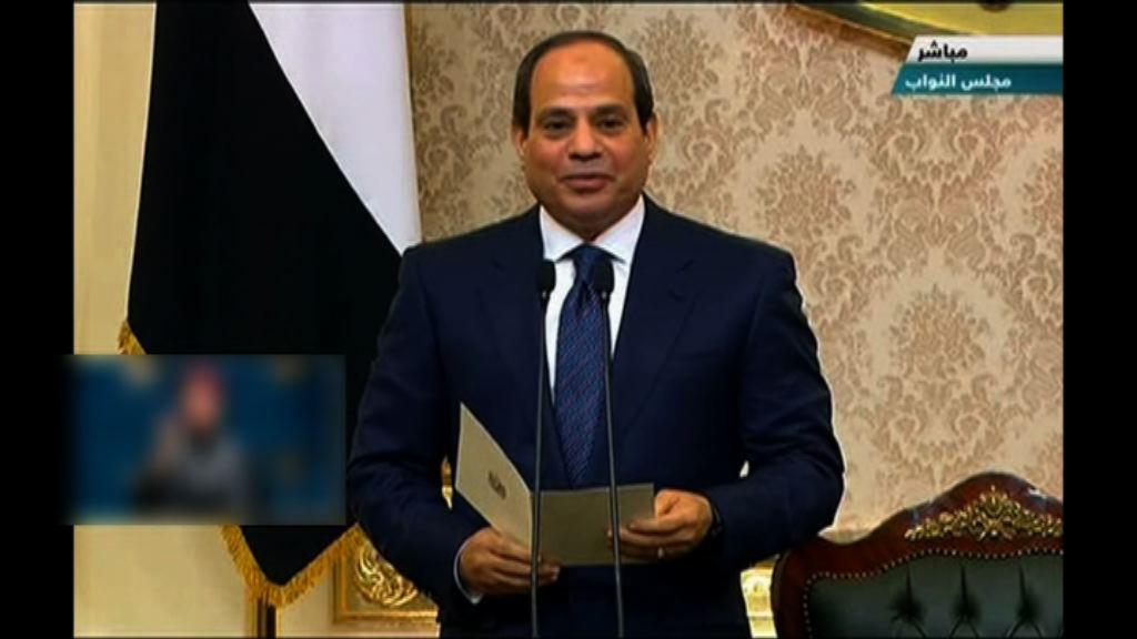 塞西宣誓連任埃及總統