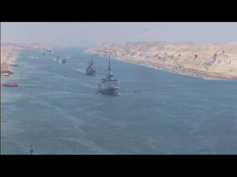 埃及新蘇彝士運河落成啟用