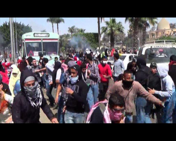 埃及學生反政府示威再釀衝突