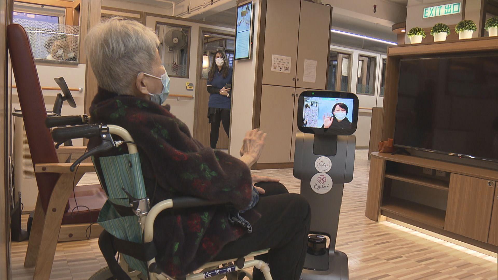 安老院舍疫情期間謝絕探訪 引入機械人視像會面親友