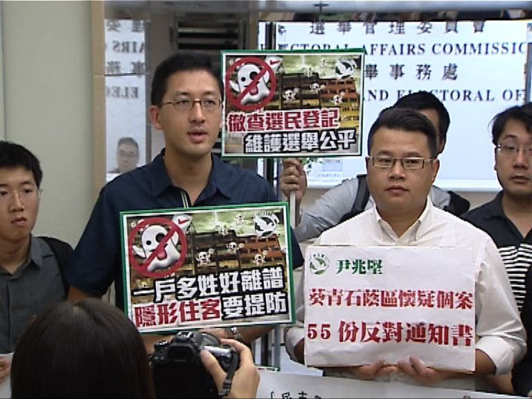 民主黨:石蔭選區選民急增逾千個