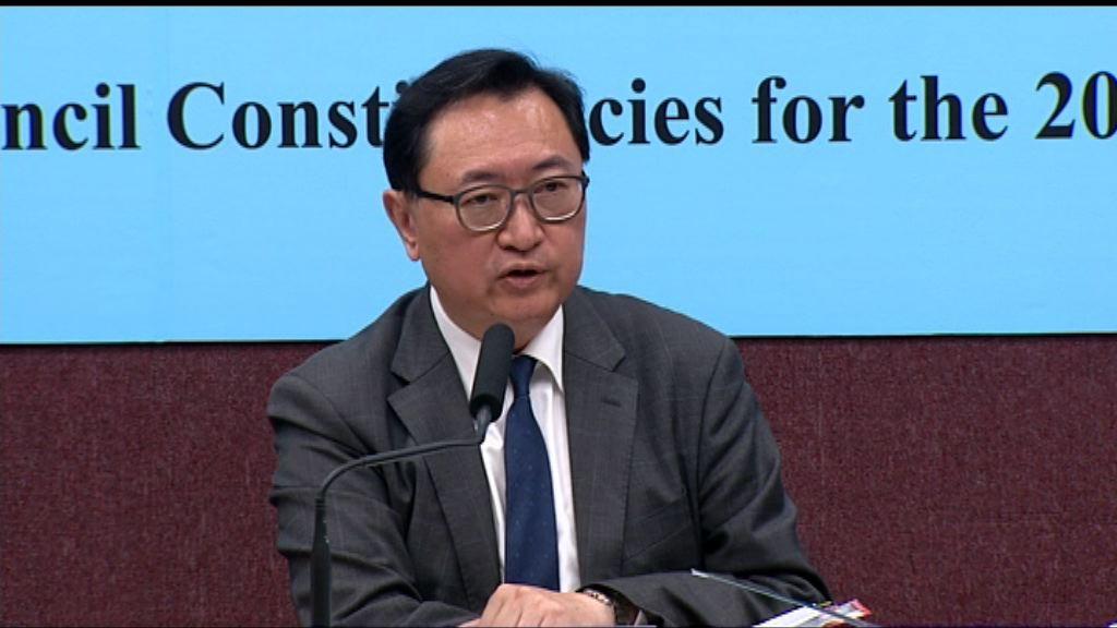 選管會主席馮驊指會檢討選舉指引
