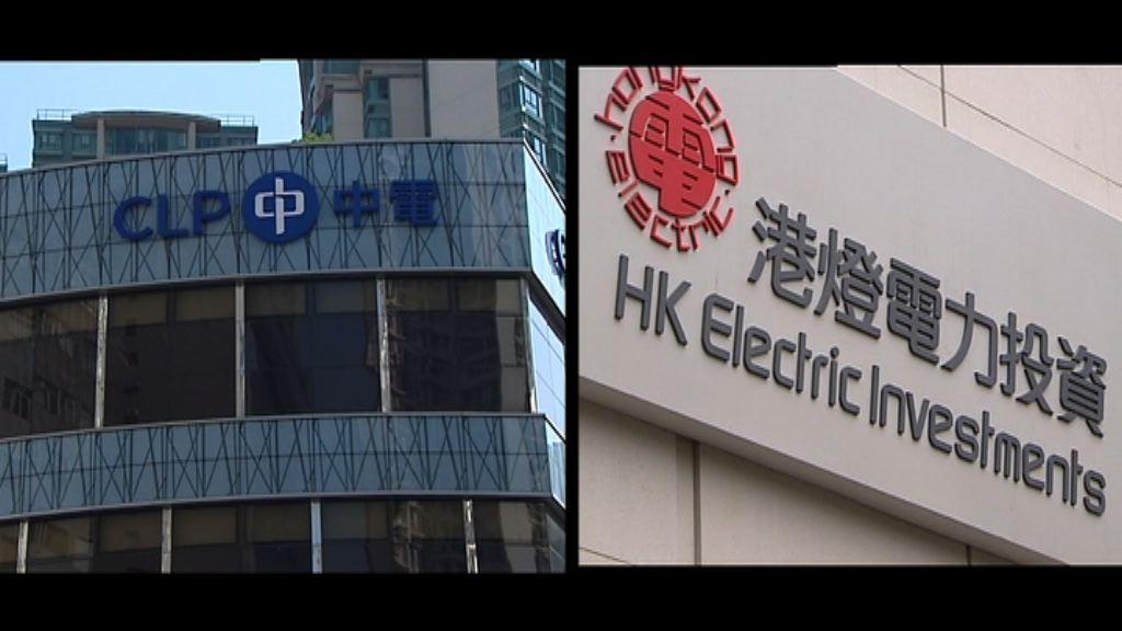 兩電今公布明年電費調整安排
