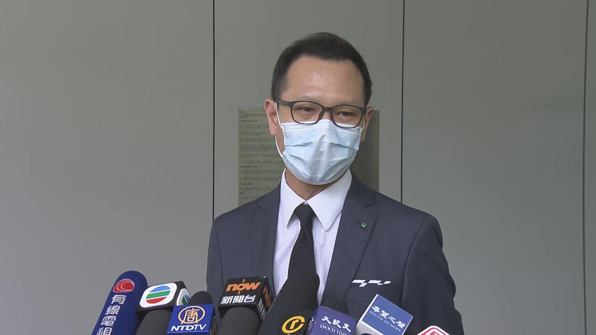 郭榮鏗及黃浩華報名參選法律界及資訊科技界