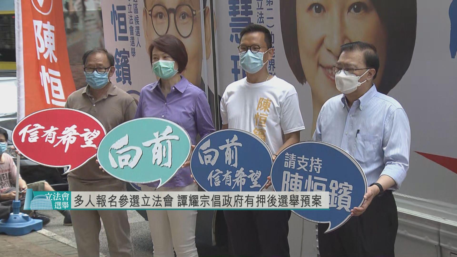 譚耀宗:一旦疫情持續 政府應考慮延遲立法會選舉
