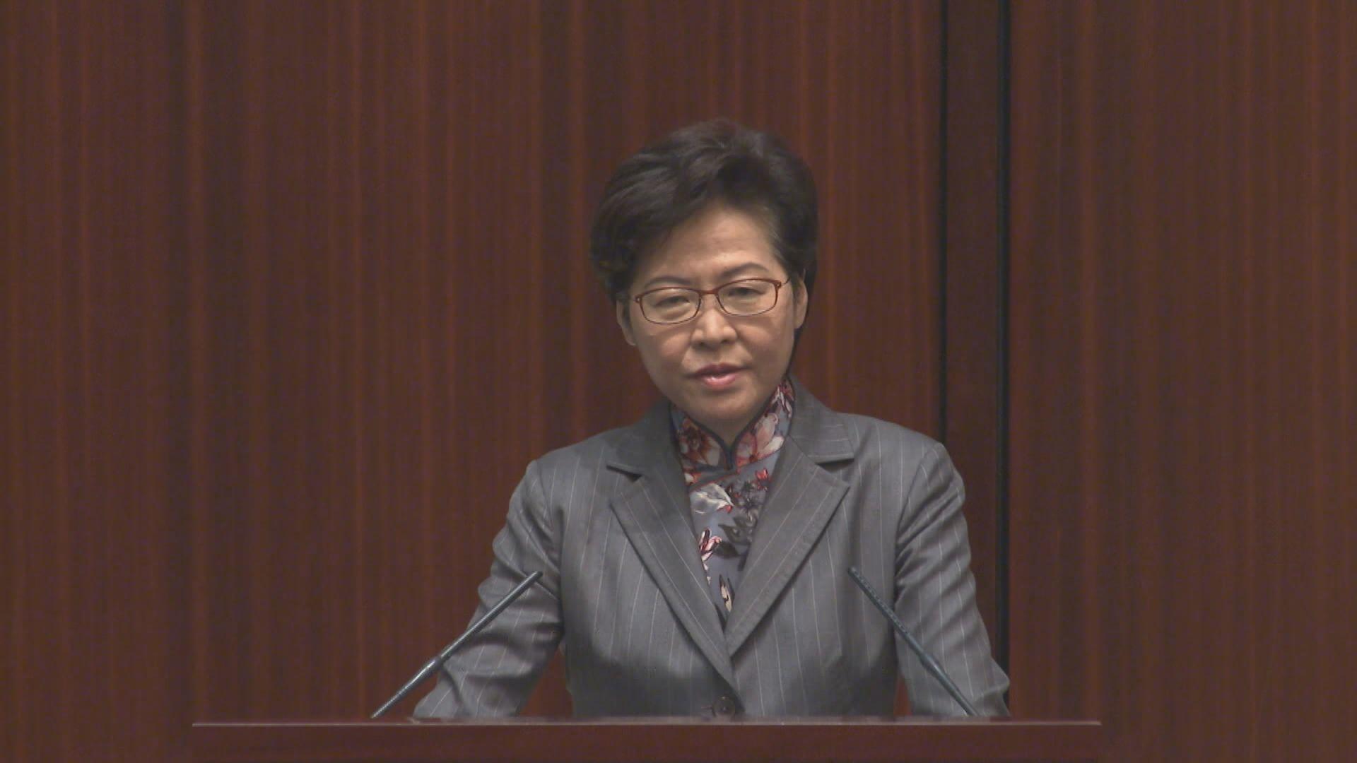 林鄭:傾向以一條綜合條例草案處理修改選舉制度