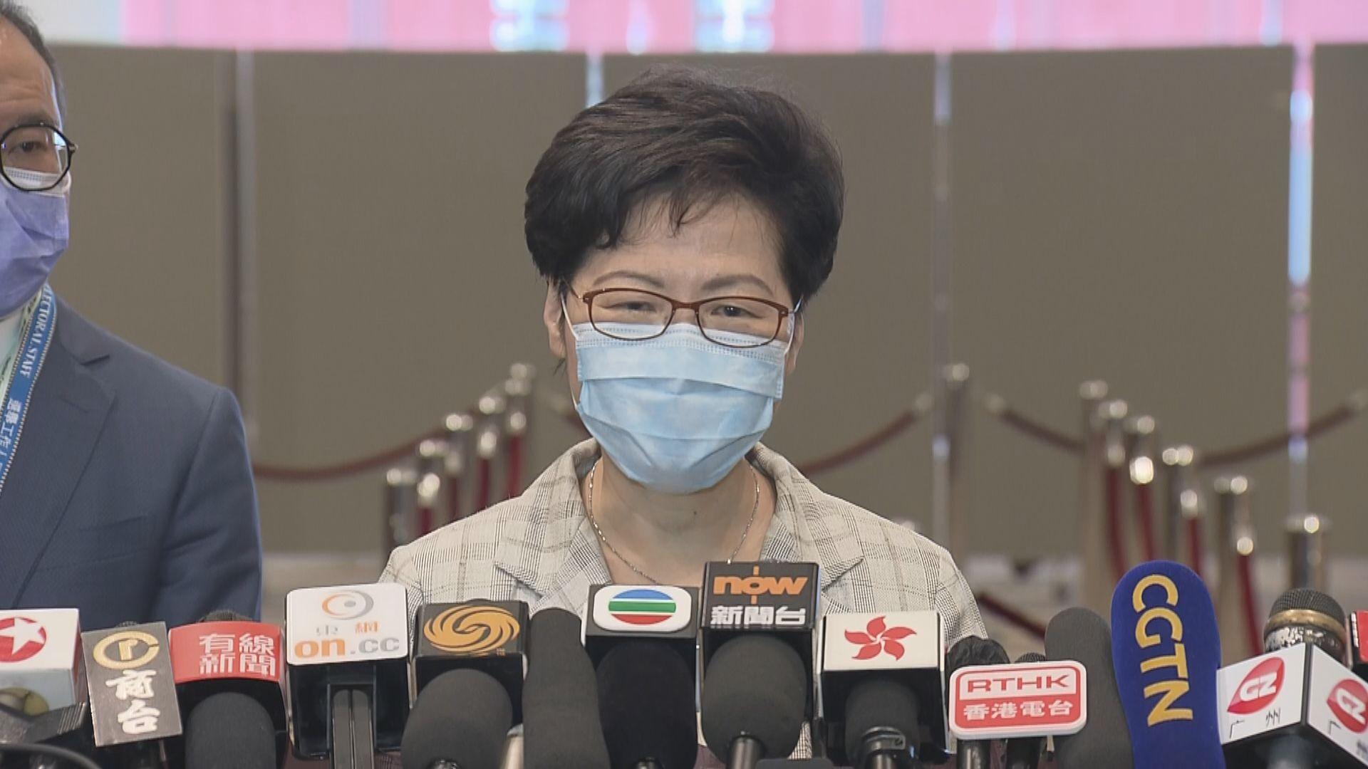 【選委會選舉】林鄭:過往政治體制某程度被用作窒礙香港發展