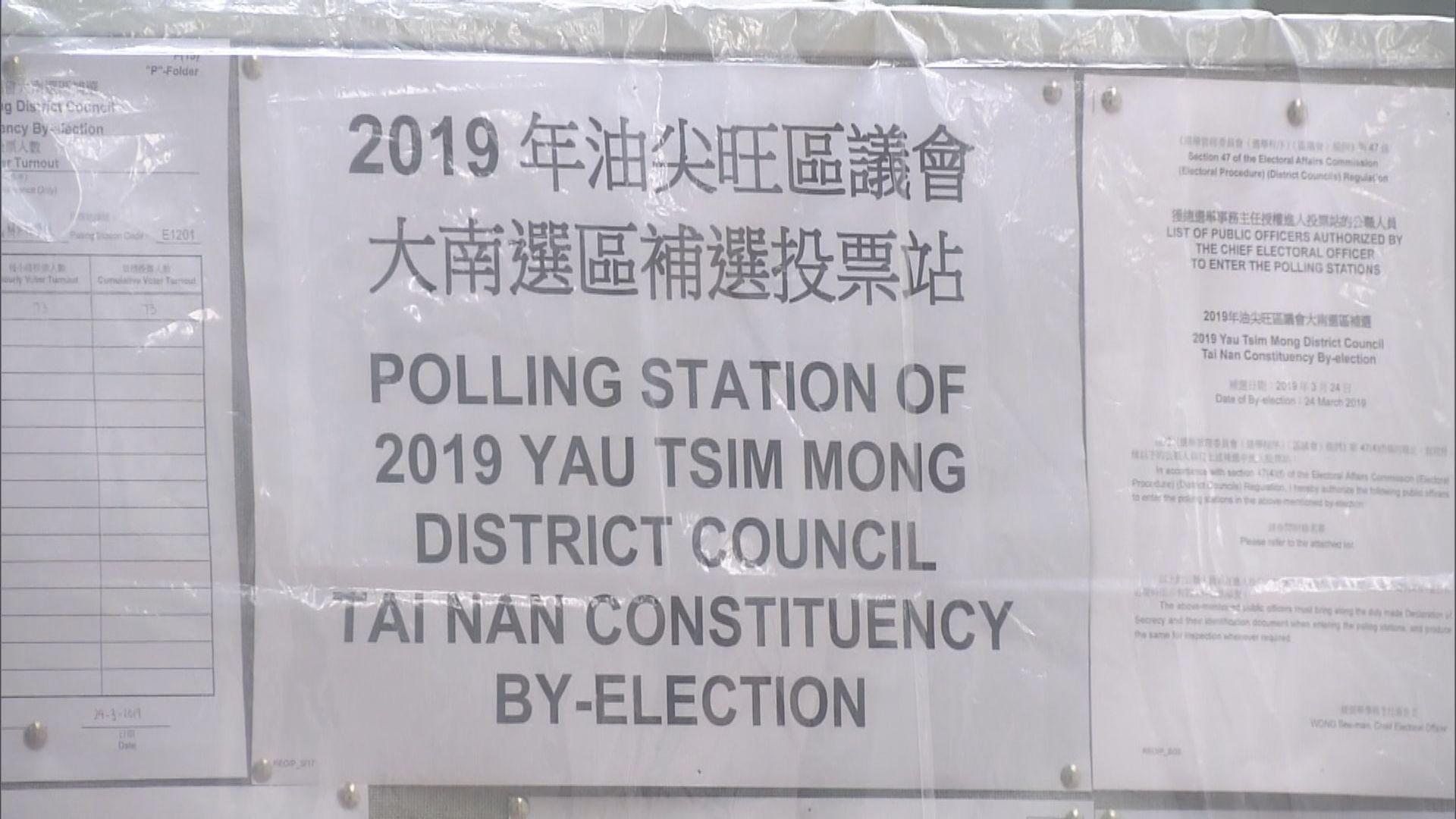 大南區區議會議席補選 馮驊:票站運作良好