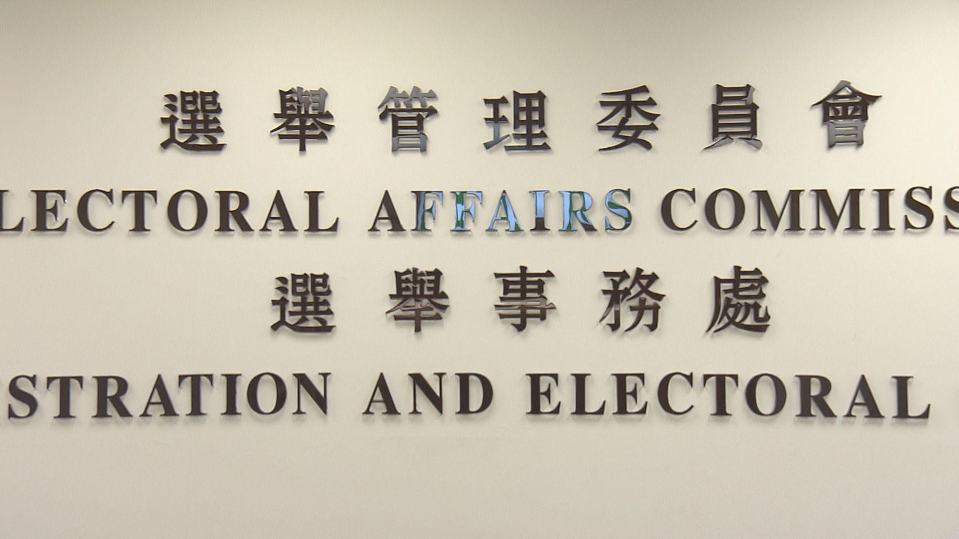 區選提名期結束 多人仍未確認參選資格