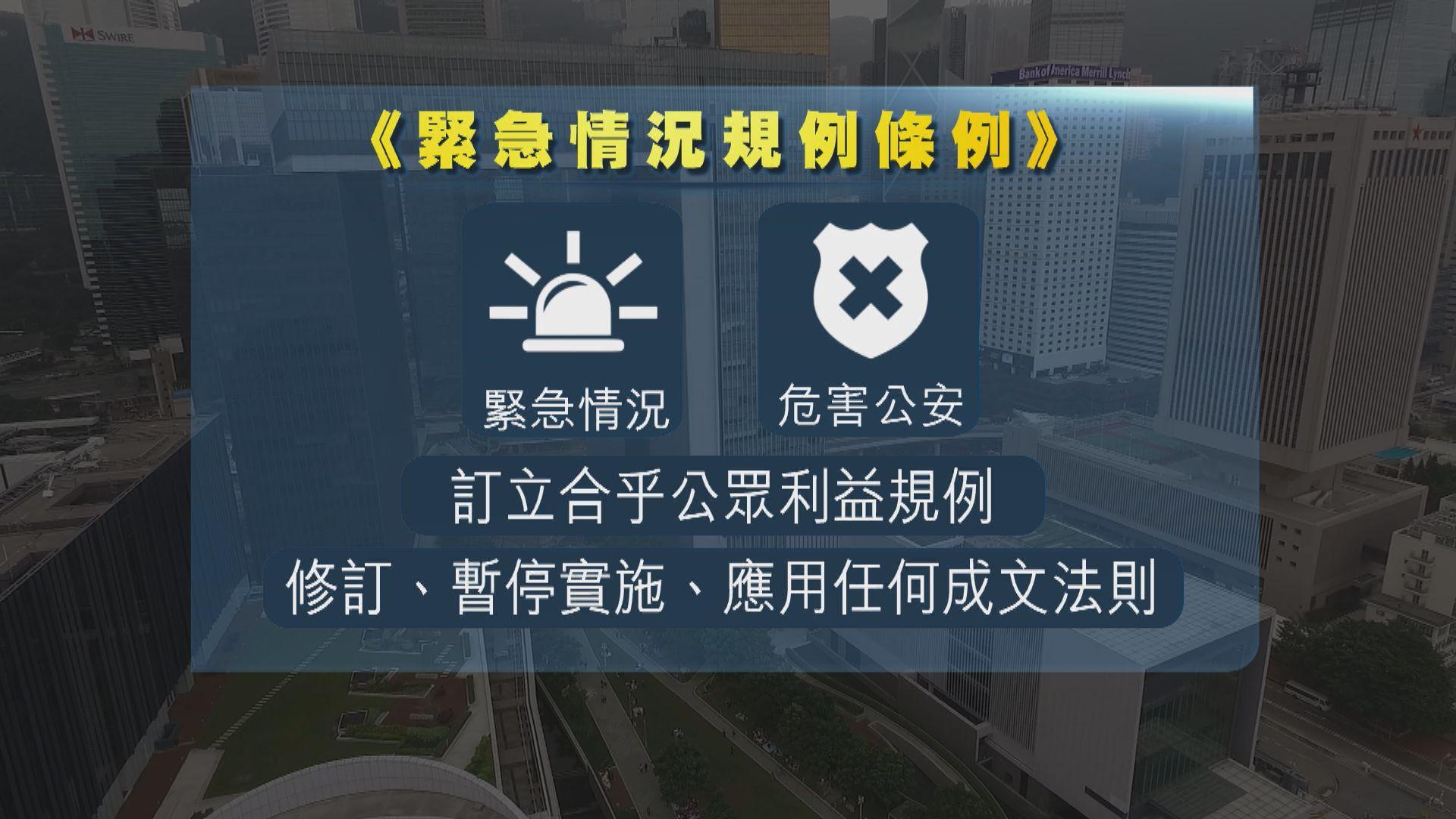 消息:政府擬引用緊急法把立法會選舉押後一年