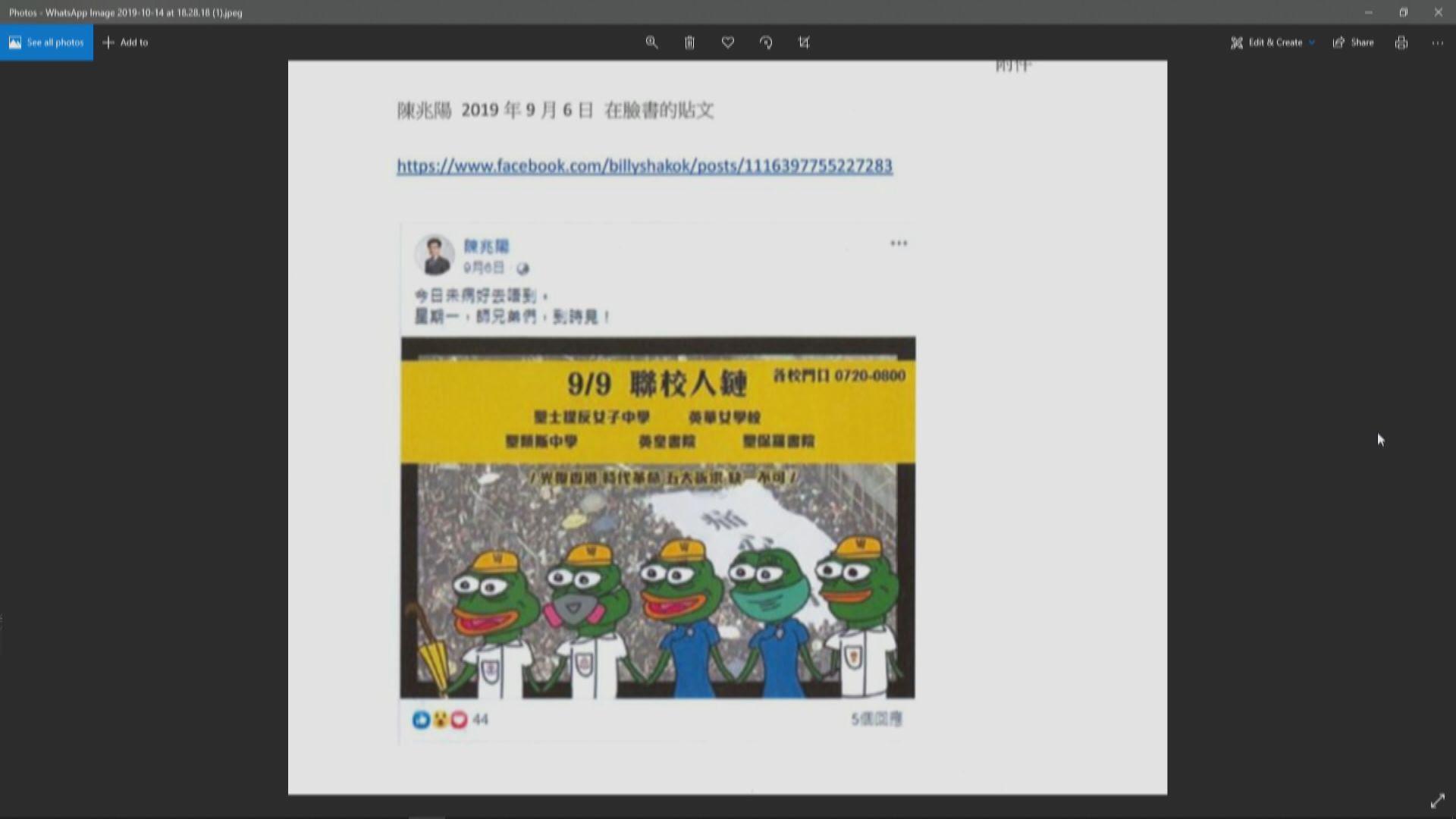 沙田區選舉主任向參選人查詢網上言論含意