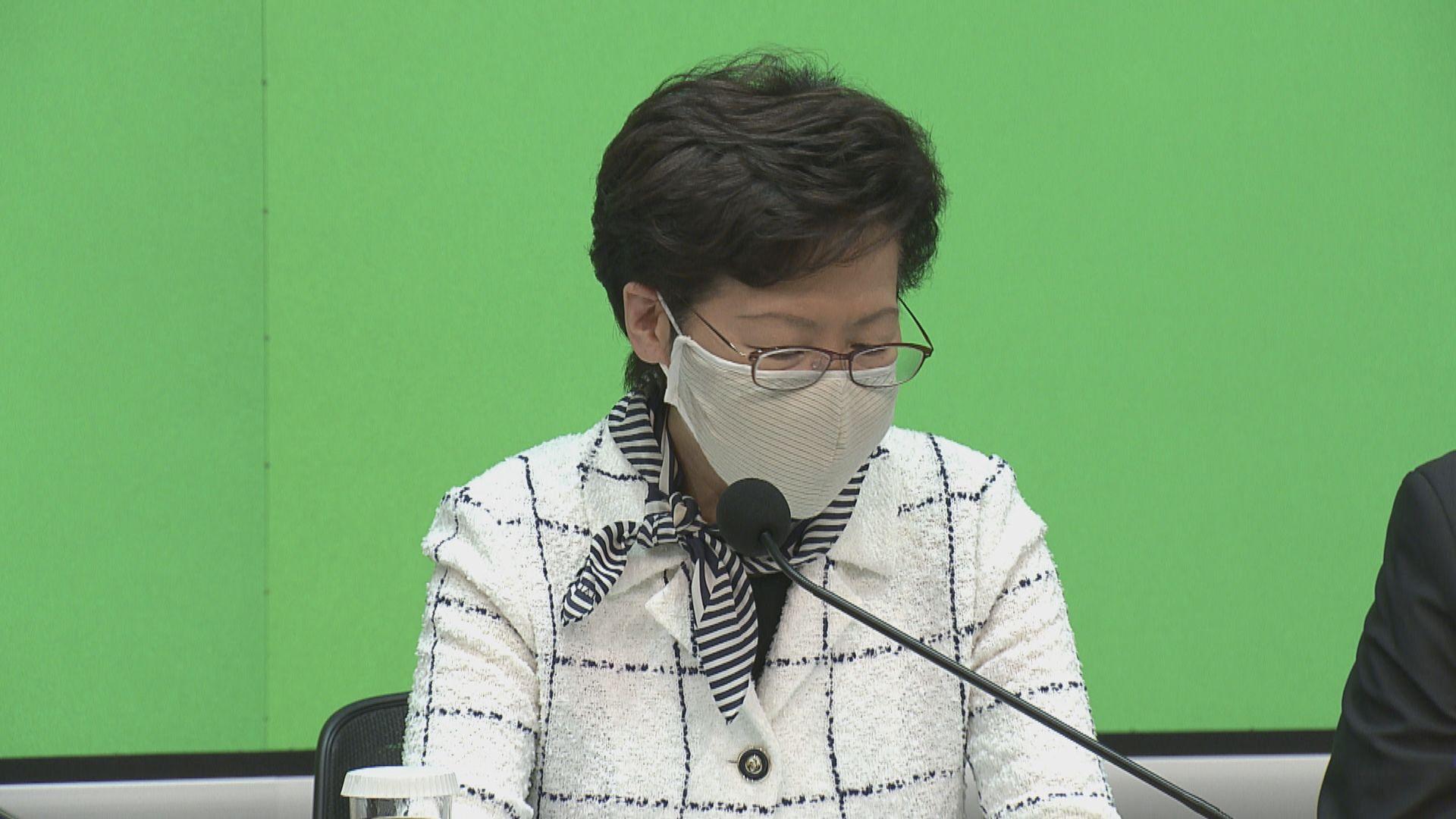 林鄭月娥指香港無初選制度 警告若癱瘓政府或違國安法