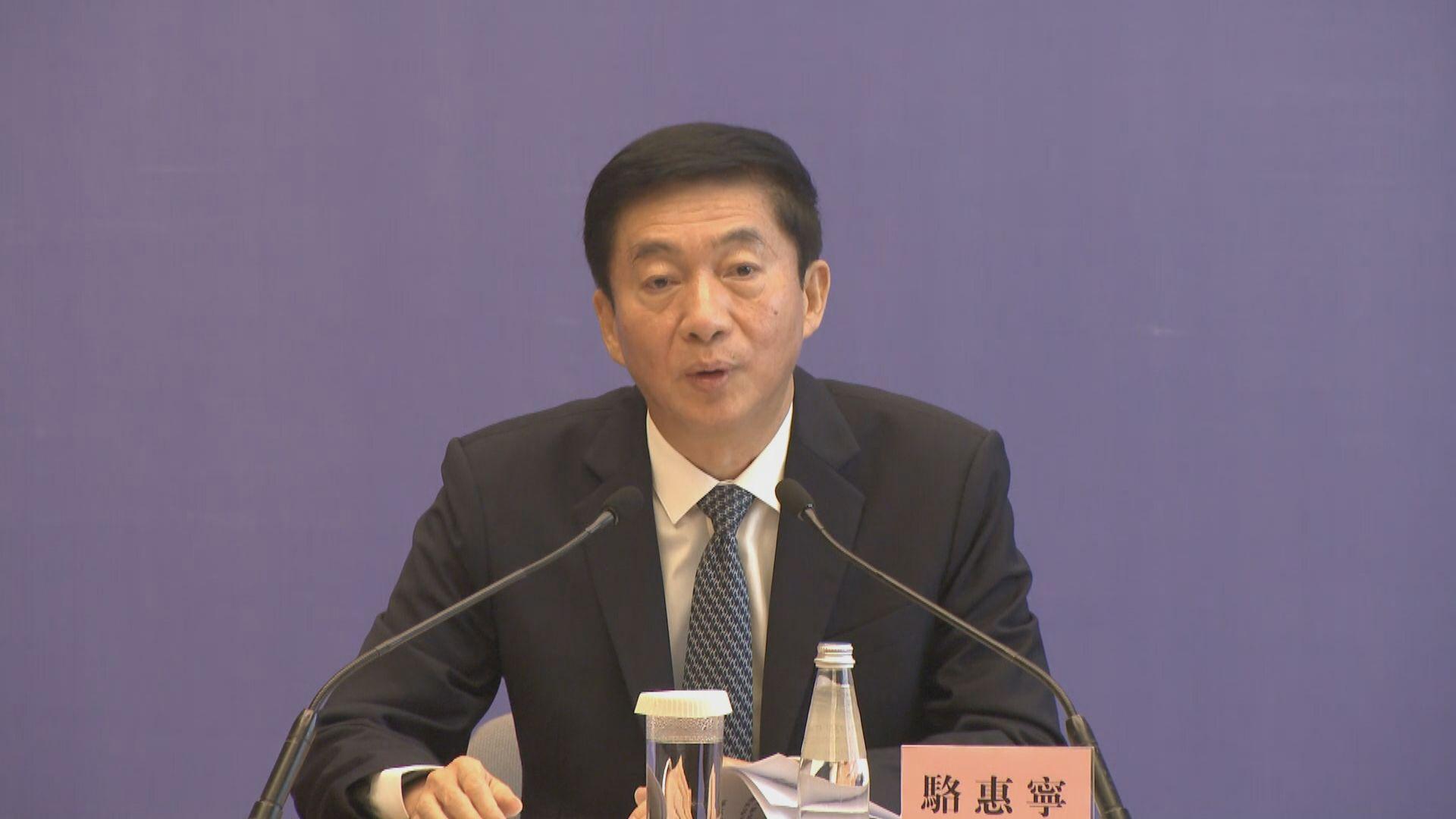 駱惠寧:選委會產生較大比例立會議員更好代表各界利益