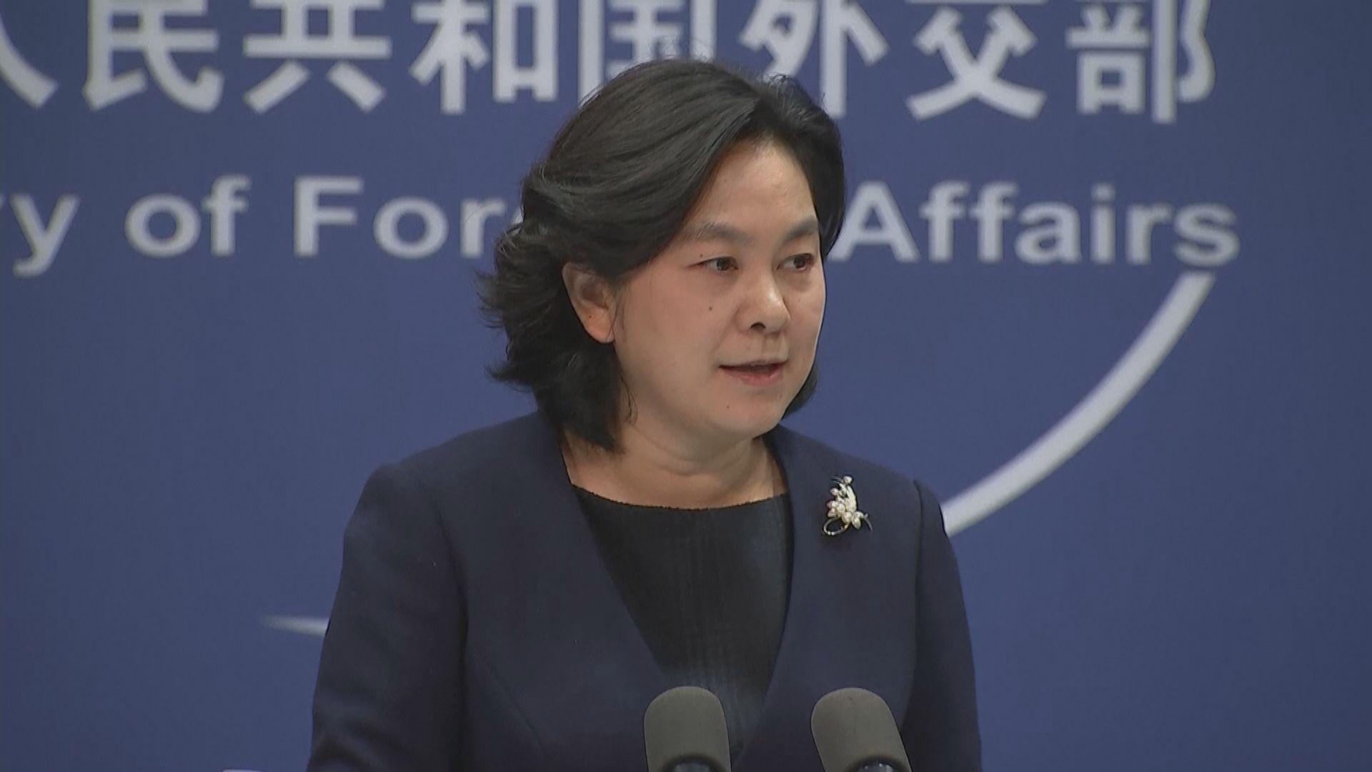 外交部:選舉修訂改善香港政治等環境
