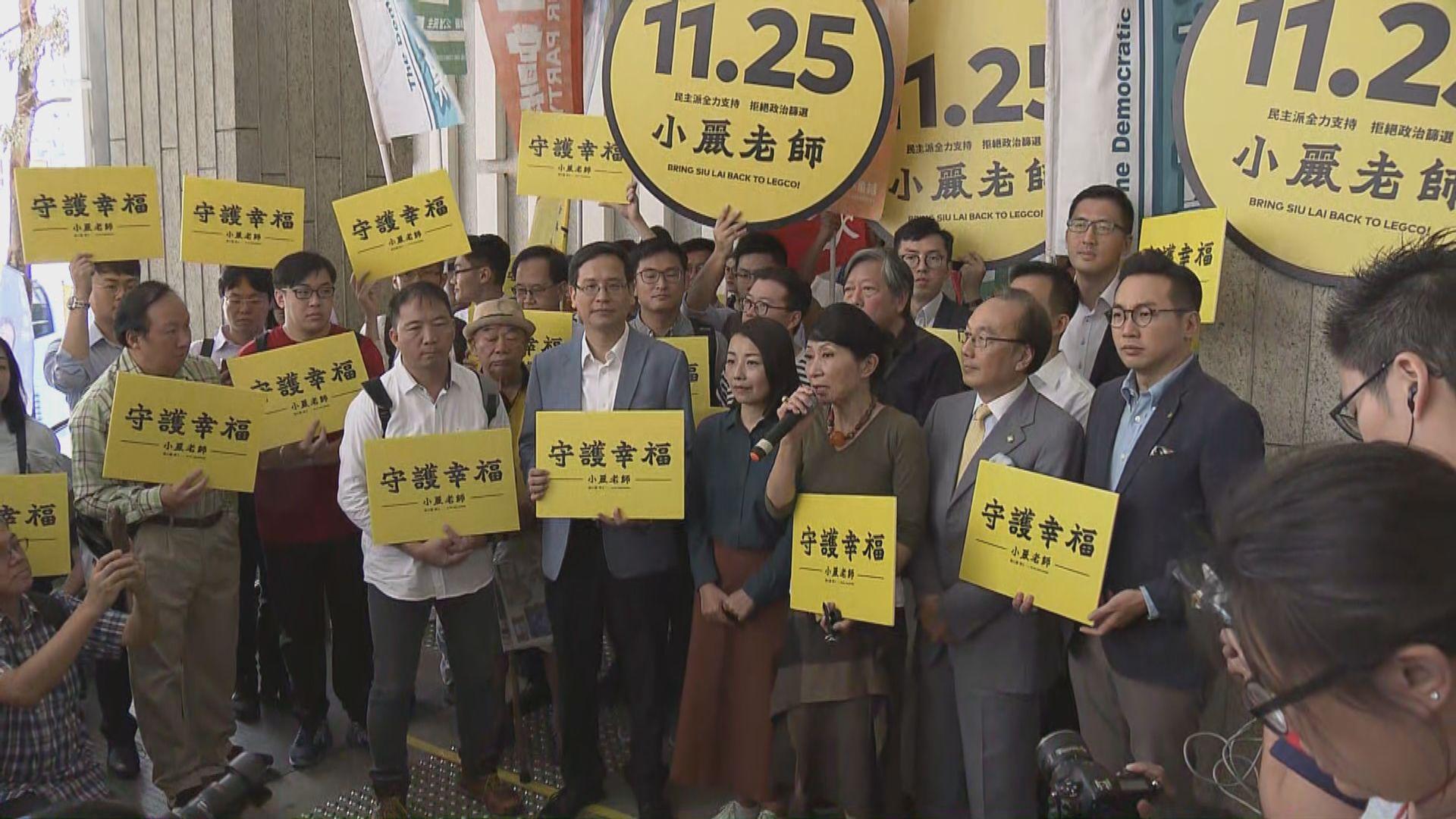 九龍西補選 選舉主任接獲兩份提名表