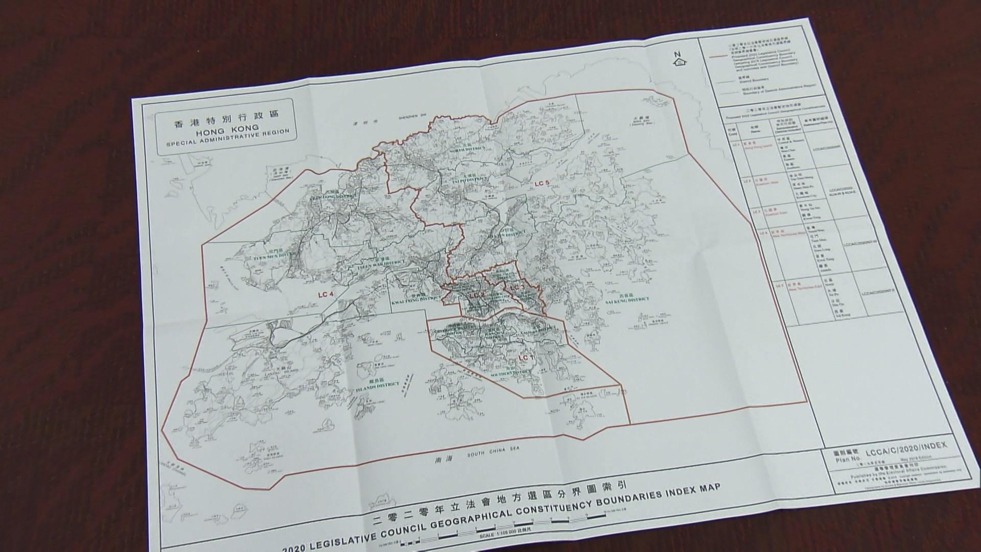 選管會建議維持立會五選區分界及議席