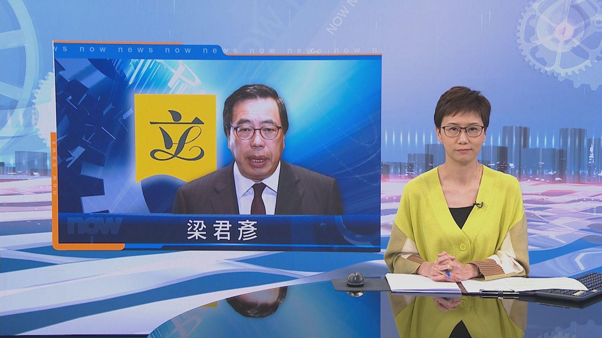 梁君彥:盼12個月內順利完善相關選舉
