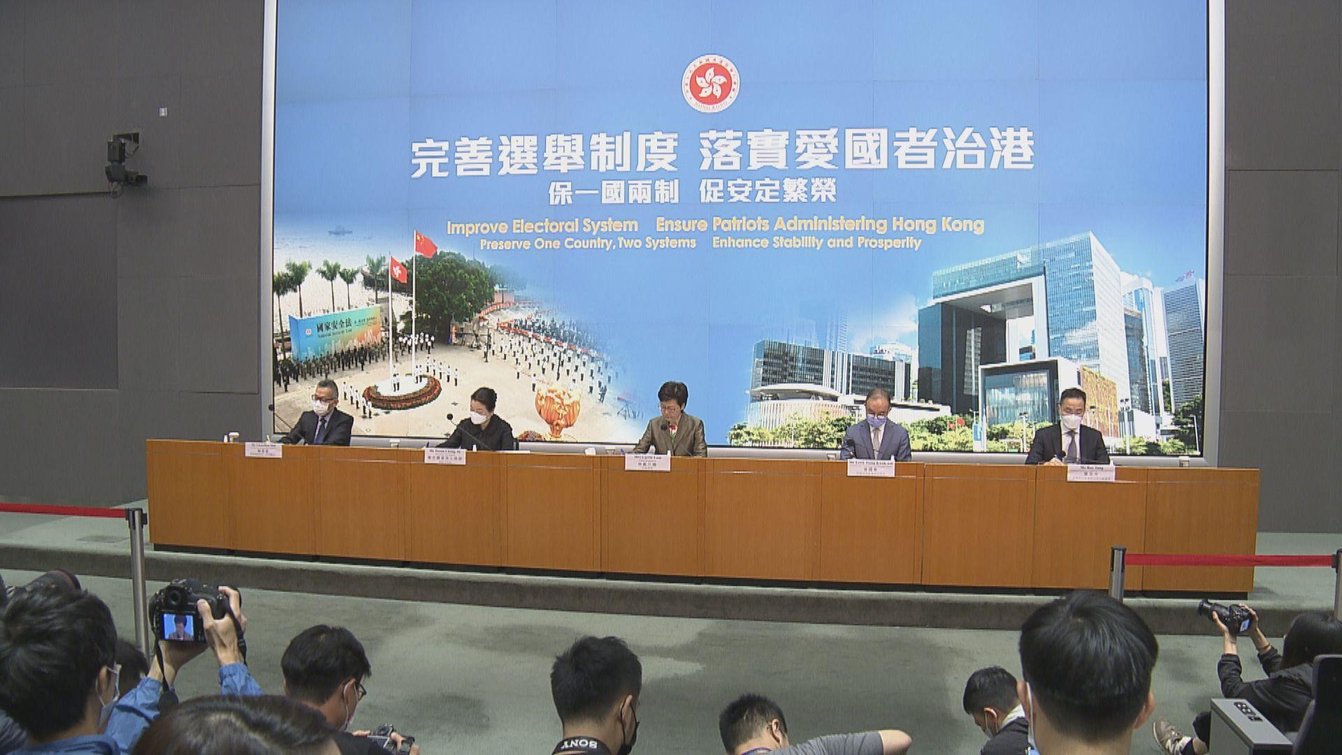 【立會選舉】政府:時間緊迫 重新劃界無進行諮詢