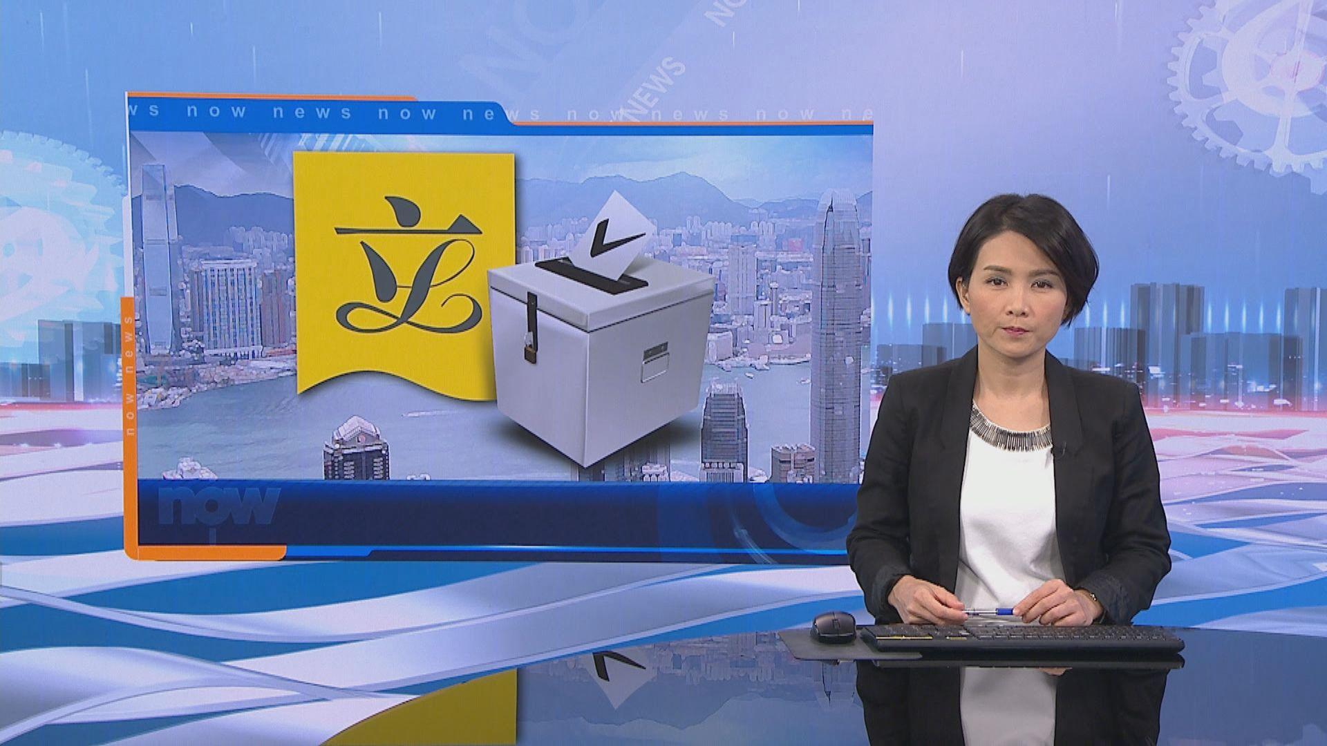多名民主派參選人被選舉主任查詢是否效忠香港特區