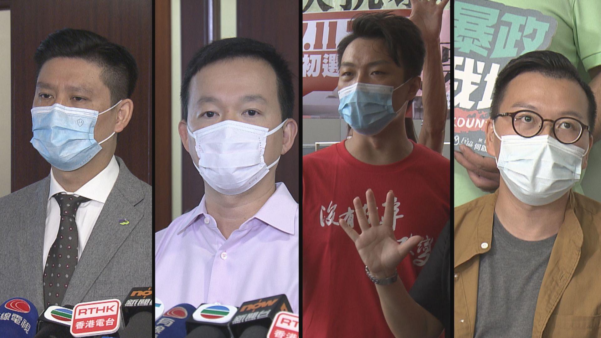 岑子杰、鄭松泰等收到選舉主任查詢是否擁護基本法