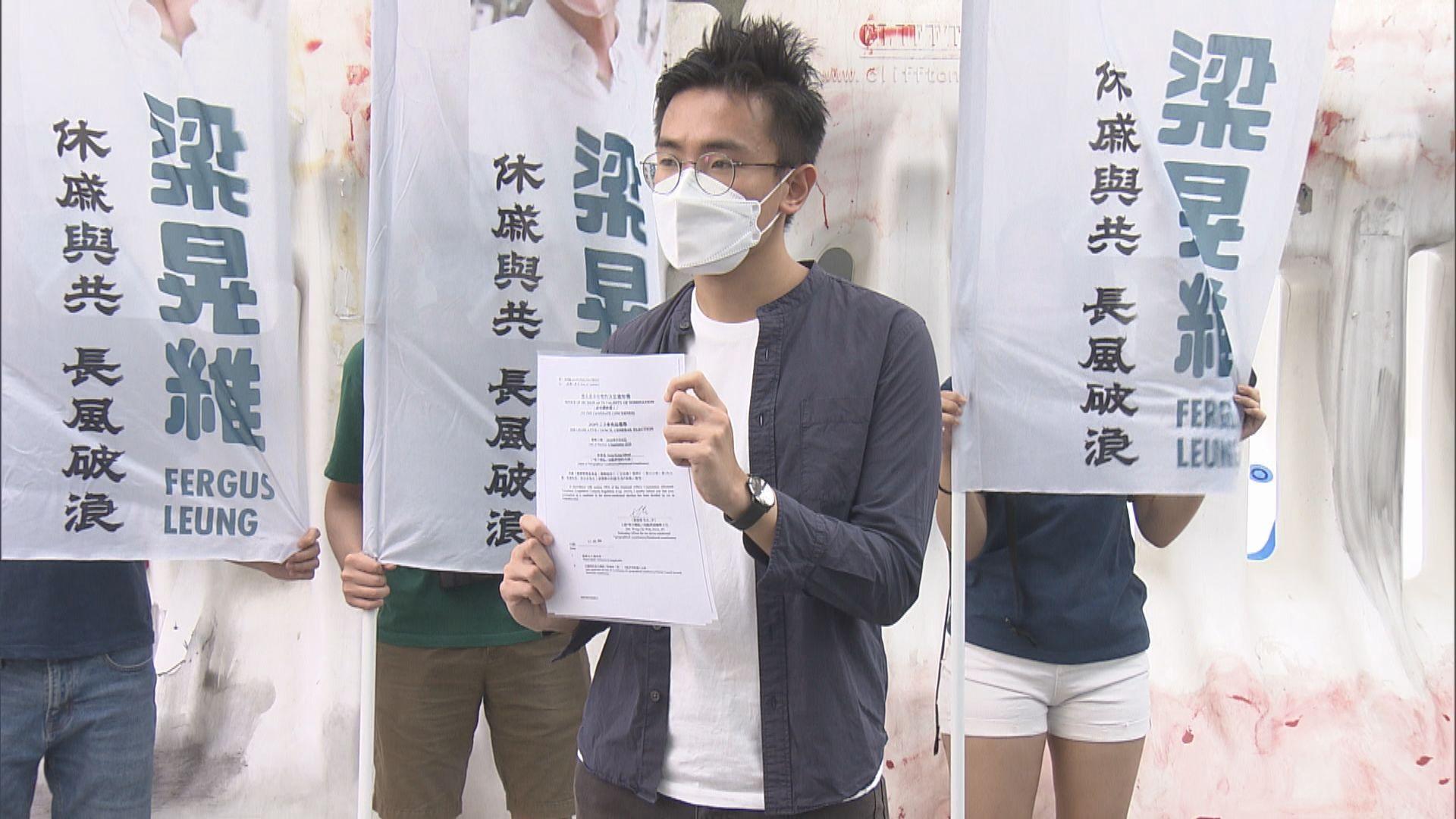 梁晃維批政府不容反對聲音進入議會