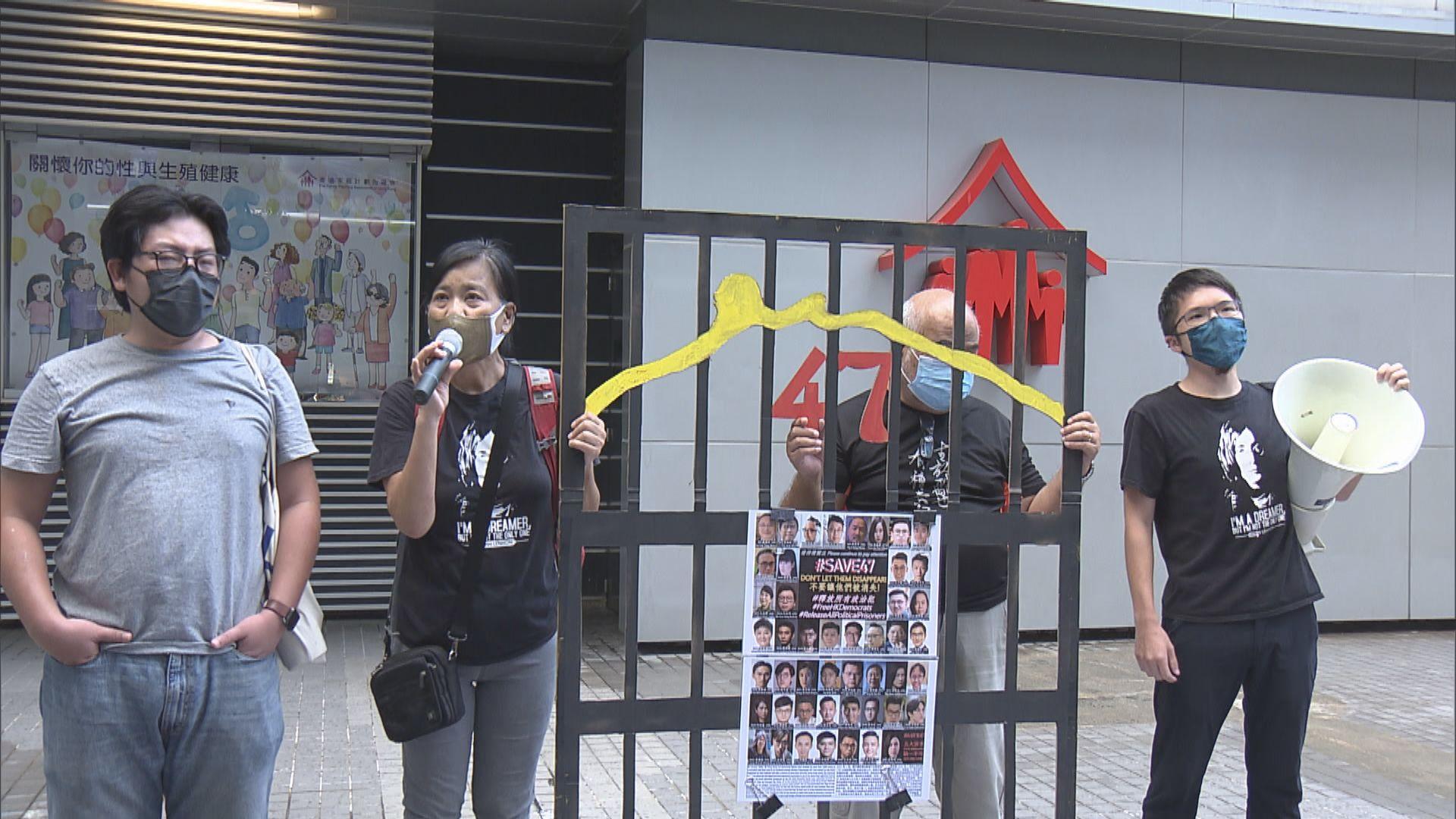社民連示威抗議選委會選舉欠代表性
